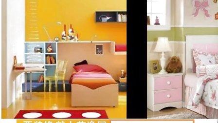 儿童房装修图片_儿童房装修效果图