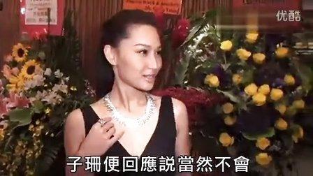 FLASHon :徐子珊有運「孖發」爭視后