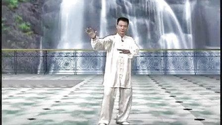 陈思坦42式太极拳第一段分解教学