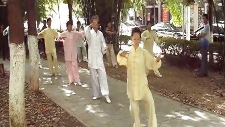 贵阳市振华广场老年太极拳