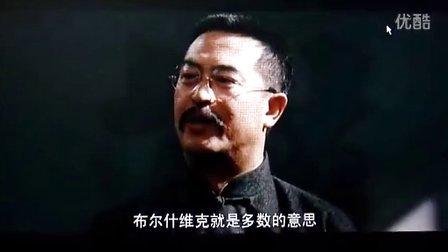 李大钊演讲-布尔什维克革命
