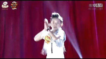 TFBOYS易烊千玺-选秀-2012向上吧少年全国100强