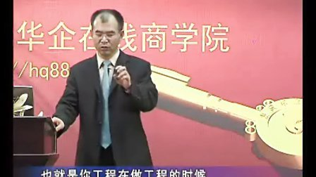 王艳河-实战实用的房地产营销09