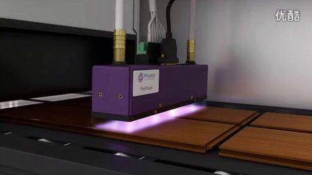 美国Phoseon公司UV LED固化技术演示 (涂料行业)