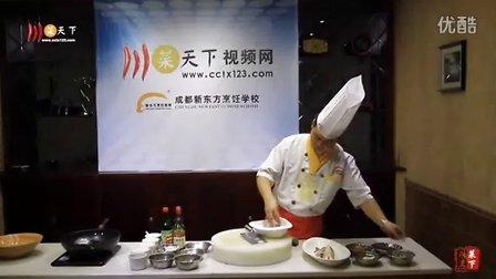 正宗酸菜鱼的做法 成都新东方烹饪学校