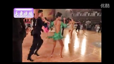 2012年中国体育舞蹈公开赛厦门站A组拉丁舞文智李嘉琪牛仔56184