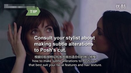 【各各答】- 如何拥有维多利亚贝克汉姆式的发型?