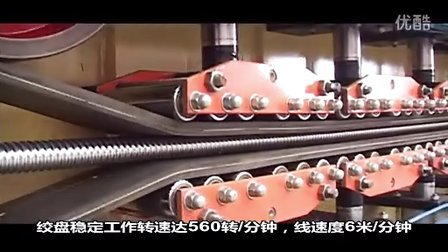 锐铠机械连锁铠装机