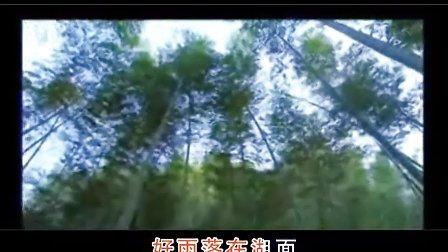 【江西鄱阳湖旅游歌曲《鄱阳湖画册》】
