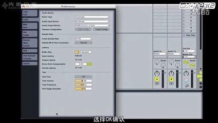 Allen Heath Xone K2 控制器监听与混音设定教程