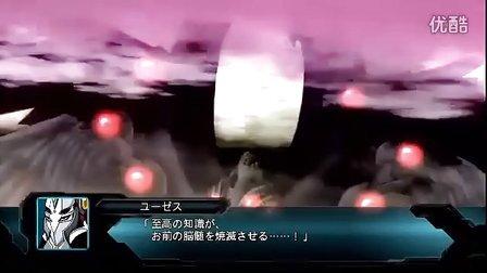 PS3 第二次超级机器人大战OG 尤泽斯.哥茨