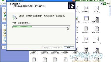 Windows XP上安装IIS