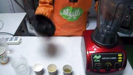 绿豆豆浆 烘焙绿豆豆浆 现磨豆浆做法  原味坊现磨豆浆技术