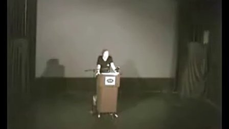 lecture On Violence (4 of 5)
