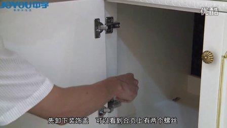 中宇卫浴系列之浴室柜的安装
