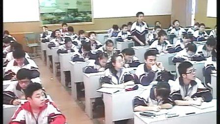 九年級數學优质示范课《等腰三角形》罗玉