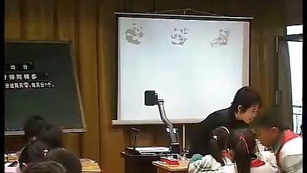 平均分省優質課一等奖 2011年山东省小学數學教师专业成长研讨会.mp4