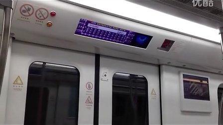 武汉地铁2号线体验 - 杨家湾-光谷广场 终点站报站