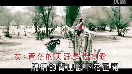 凤凰传奇-最炫民族风