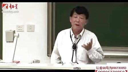 微积分 刘坤林 清华 (1) 精品课程 需全套加QQ896730850
