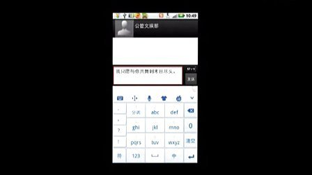 scau公管文娱 the last message 大众文娱视频