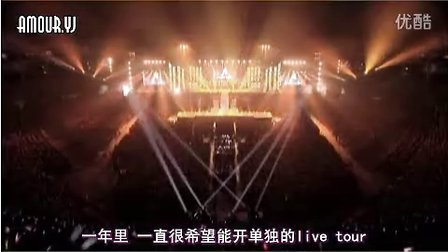 [Amour.YoonJae]121128 東方神起「We are T ~First Memories~