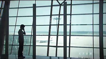 《离爱》MV
