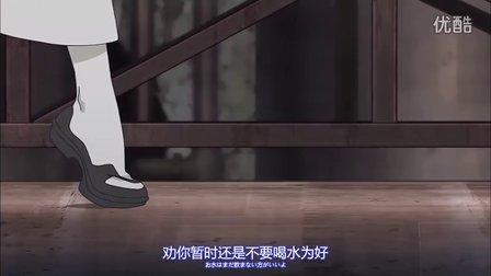 最终流放-银翼之法姆01 [开放线]