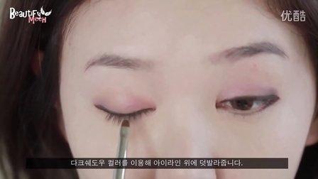 beautifymeeh 情人节妆容 Valentine's_Day_Makeup_♥_발렌타인_메