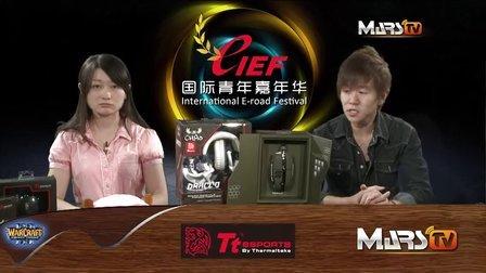 IEF2012中国区预选赛 败者组 Zhou_xixi vs JN