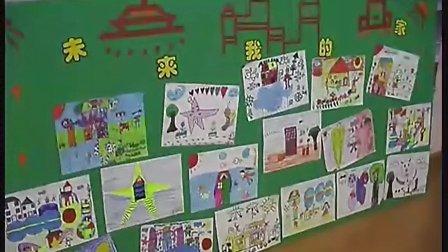 神奇的海底世界艺术与文化吉林省通化市幼儿园-赵慧茹01