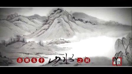 蒲江印象 www.ltwh.com.cn 城市形象片