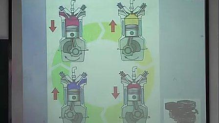 内燃机课堂实录沪科版初三物理九年级物理课堂实录及教师说课