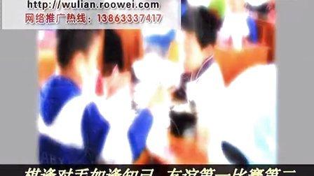 入围五莲网-2012年五莲县围棋邀请赛(wlwq.cn.roowei.com征集棋手中)_入围五莲网
