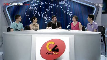 The C4 Show 别叫我憨豆 15