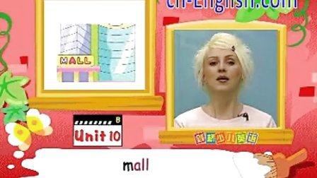 cn-English.com剑桥少儿英语口语面对面all的发音cn-English.cn