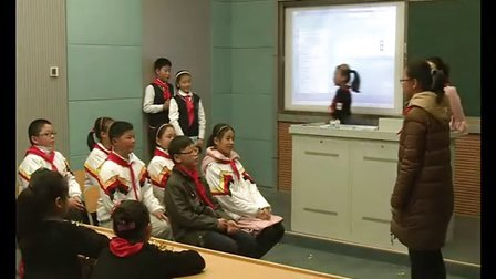 徐州市铜山区实验小学五(2)中队-我的未来我做主