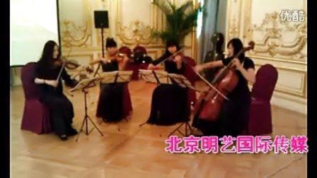 北京四重奏表演