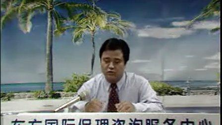 业务员专业销售技巧培训07-销售的开启_标清