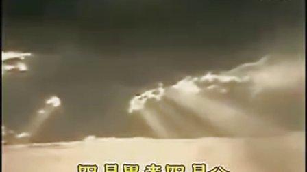 郭永章坠子《十二个月》