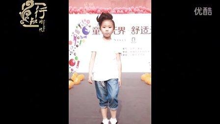 安奈儿春季儿童时装秀表演/北京演出活动策划/行知时代活动策划