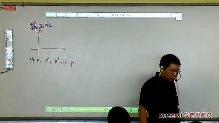 (11)常用函数的图象与性质:指数函数、对数函数、幂函数、对勾函数、分式函数(下)第一段