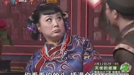 荒唐镜PK陈梦吉(第二季)16集傻子拜寿(上):黎骏声、陈永红黄伟香