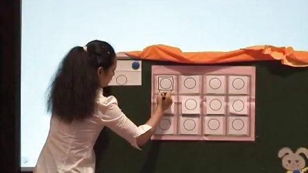 2014最新幼儿园优质课公开课中班语言《小兔子找太阳》吴佳瑛