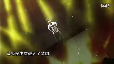 [www.zx001.com.cn]《怒放的生命》吴刚