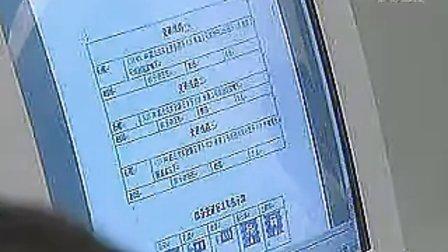 1301913三年级 假期上海探究活动计划表(小学三年级信息技术优质课课堂教学实录展示)