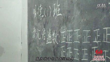 """华阳""""论语一百""""夏令营回顾片"""