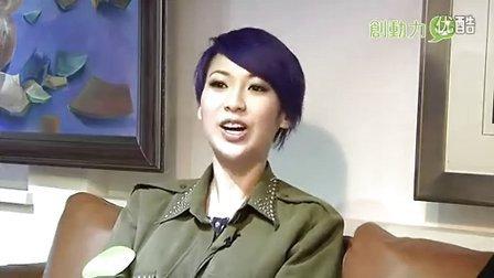 創動力媒體節目《子程扮熟》專訪 莊思敏 第一節2011.10.19