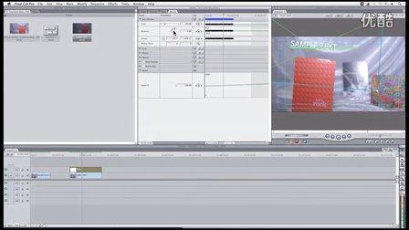Mocha 基础教学 - 07b - 在 Final Cut Pro 与 Motion 中使用位移资
