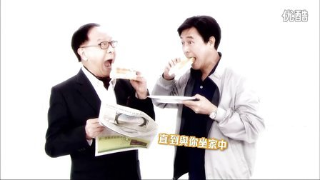 TVB《巴不得妈妈》高清片头曲